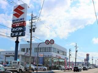 スズキ自販北陸  U's STATION福井の写真1