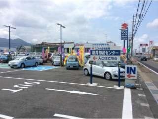 スズキ自販北陸  U's STATION福井の写真2