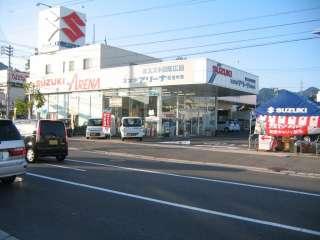 (株)スズキ自販広島U's STATION佐伯中央の写真1