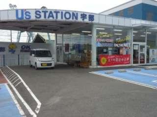 (株)スズキ自販山口 U's STATION宇部の写真2