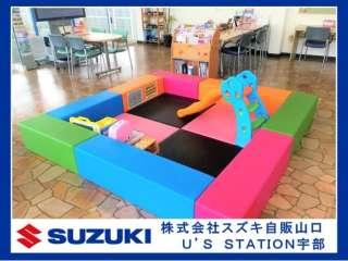 (株)スズキ自販山口 U's STATION宇部の写真3