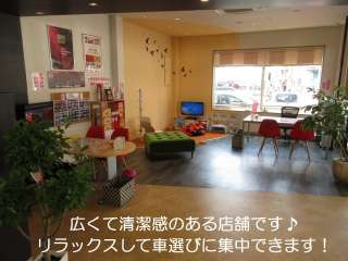アップル千種竹越店の写真2