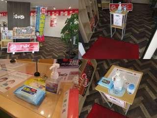 アップル東郷店の写真2