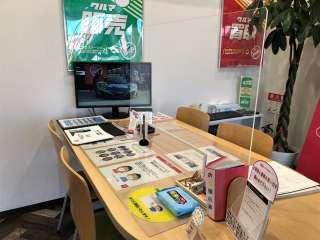 アップル東郷店の写真3