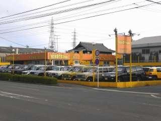 ランクル専門店 フレックス・ドリーム ランクル小牧の写真1