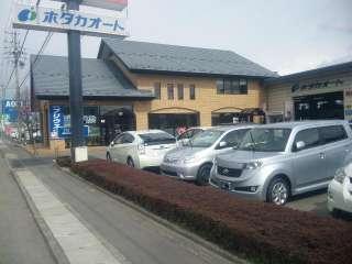 100円レンタカーあづみ野店の写真1