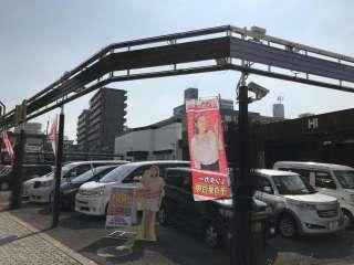 100円レンタカー東大阪荒本中環店の写真1