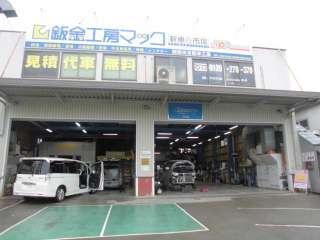 100円レンタカー武蔵砂川駅前店の写真1