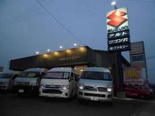 100円レンタカー越前店の写真2
