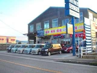 100円レンタカー福岡田川店の写真1