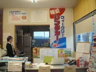 100円レンタカー福岡田川店の写真3
