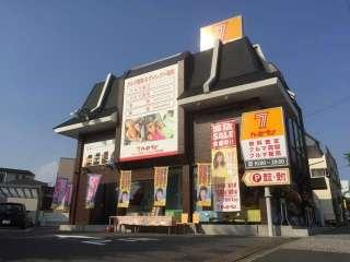 ハンズ カーセブン江戸川店の写真1