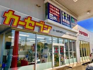 カーセブン松戸中央店の写真1