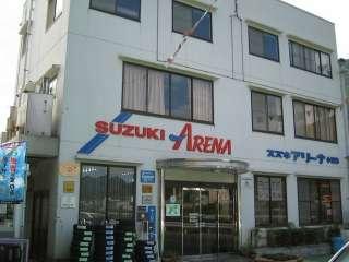 美島自動車(株)サービスセンター土庄の写真1