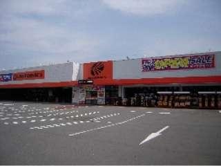 オートバックスカーズ稲城店の写真1
