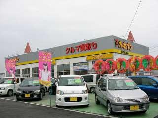 カーセブンMEGA三郷店の写真1