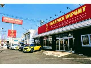 カーセブンインポート三郷店の写真1