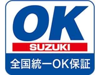 九州スズキ販売(株) 飯塚支店の写真3