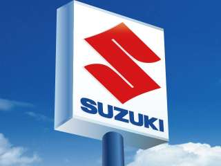 (株)スズキ自販東京 葛飾センターの写真1