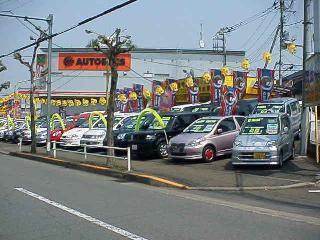 有限会社 西昇自動車の写真1