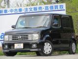 日産 キューブ キュービック SX 3列シート 7人乗り タ...