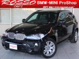 BMW X5 X-DRIVE48i Mスポーツ・パッ...