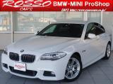 BMW 5シリーズ 528iA Mスポーツ・パッケージ...