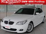 BMW 5シリーズ 530iA Mスポーツ・パ...