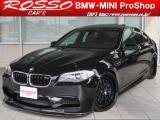 BMW M5 左ハンドル マフラー 3Dデザ...