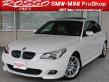 BMW 5シリーズ 525iA Mスポーツ・パ...