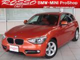 BMW 1シリーズ 116iA スポーツ レッ...
