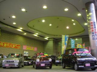 オリーブ 川口自動車販売 有限会社の写真1