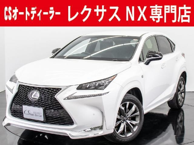 中古車情報 レクサス NX