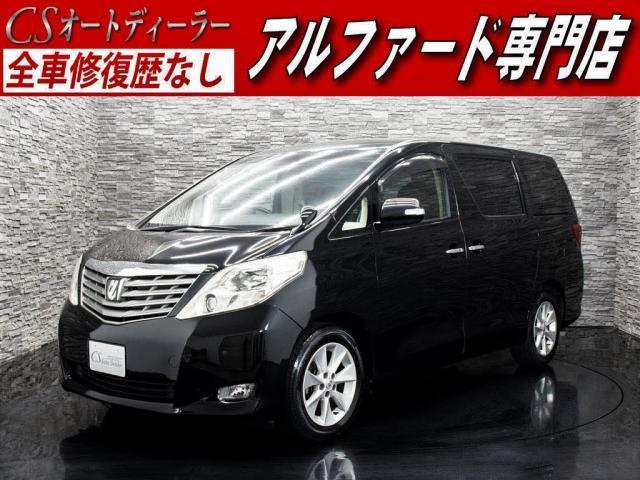 中古車情報 トヨタ アルファード