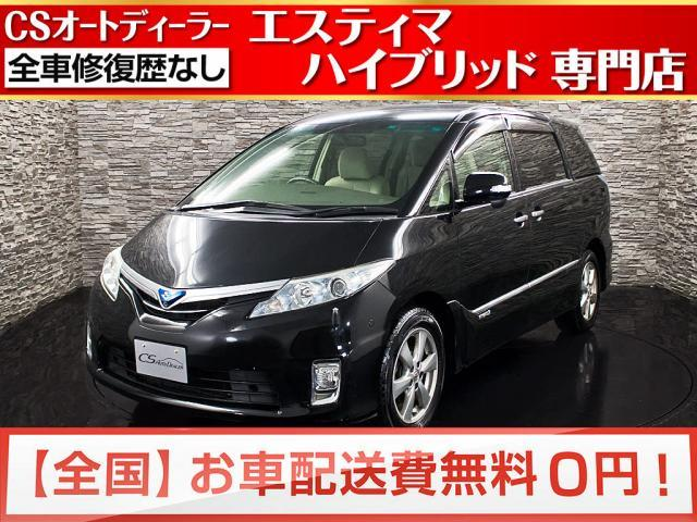 中古車情報 トヨタ エスティマ