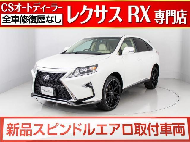 中古車情報 レクサス RX