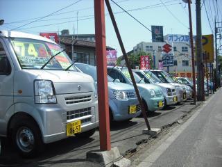 有限会社 佐藤自動車販売の写真1
