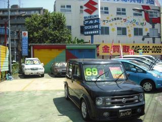 有限会社 佐藤自動車販売の写真3