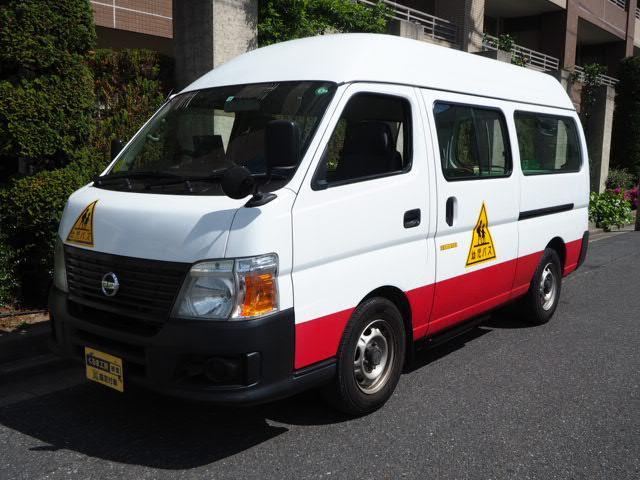 日産 キャラバン 幼児バス 園児バス スクールバス 普通免許 大人5人幼児18人乗り オートステップ 非常口 バックカメラ付き