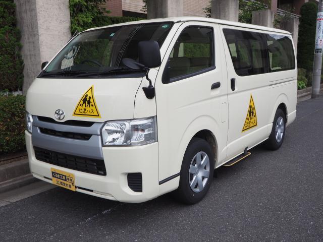 トヨタ レジアスエース 幼児バス スクールバス オートステップ付き 非常口 普通免許  小型乗用登録 大人4名幼児10名乗り