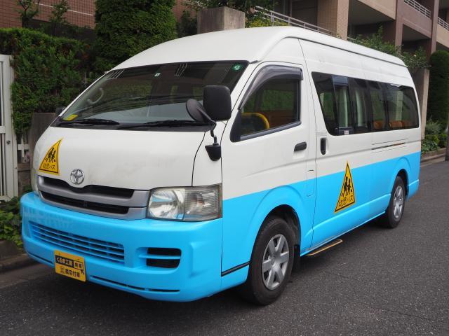 トヨタ ハイエースバン 幼児バス 園児バス スクールバス 中型免許 大人2人幼児26人乗り オートステップ 非常口