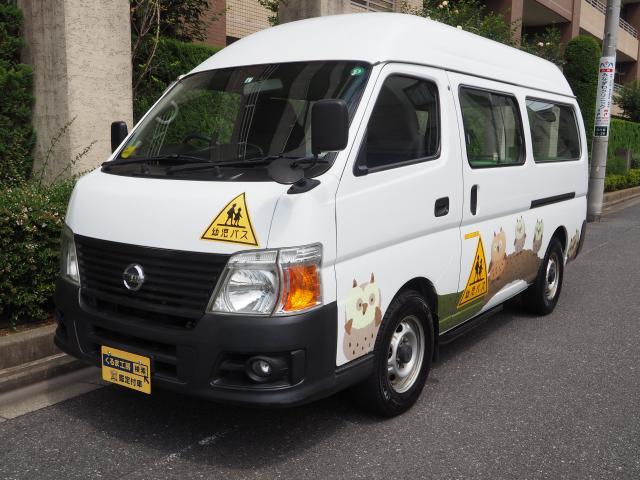 日産 キャラバン 幼児バス 園児バス スクールバス 大人5名幼児18名乗り 非常口 オートステップ ダブルエアコン ダブルヒーター NOx適合 中型免許