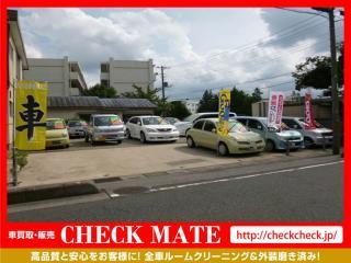 CHECKMATE(株式会社チェックメイト)の写真2