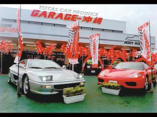 ガレージ沖縄グループの写真1