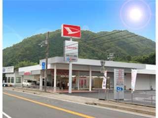 兵庫ダイハツ販売(株) U-CAR和田山の写真1
