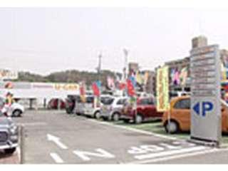 兵庫ダイハツ販売(株) U-CAR岡場の写真3