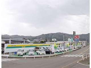 兵庫ダイハツ販売(株) U-CAR日高の写真1
