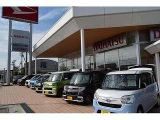 兵庫ダイハツ販売(株) U-CAR土山店の写真2