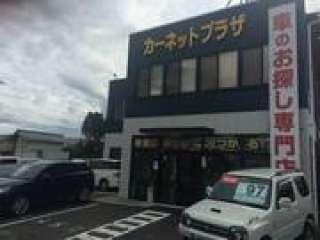 カーネットプラザ飯田店の写真1