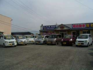 ポッキリ屋飯田店の写真2